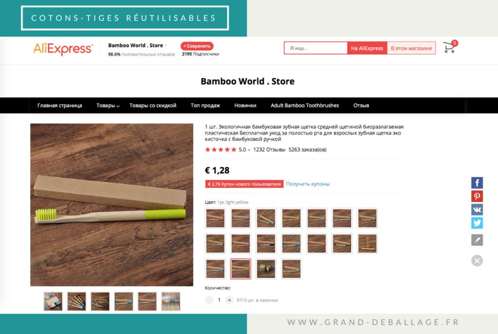 acheter-coton-tige-reutilisable